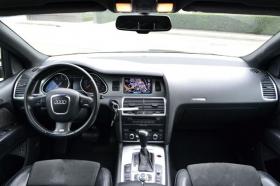 Audi Q7 3.0TDI S-Line, Quattro, 5+2p, Automaat, Export Prijs ex BPM, Clima, Navi, Pano, Keyless-go, Xenon, PTS...